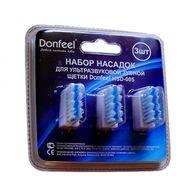 Набор насадок для ультразвуковой зубной щетки Donfeel HSD-005