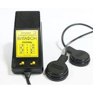Виброакустический аппарат «Витафон»