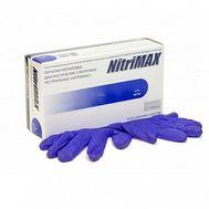 Смотровые нитриловые перчатки NitriMax Nitrile, лиловые