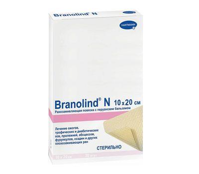 Бранолинд Н повязки стерильные с перуанским бальзамом (10х20 см) 30 шт.
