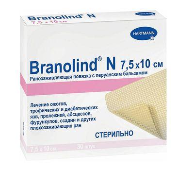 BRANOLIND N повязки стерильные с перуанским бальзамом (7,5х10 см) 30 шт.