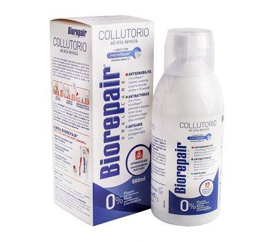 Ополаскиватель BioRepair для полости рта