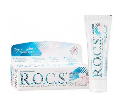 Реминерализирующий гель R.O.C.S.  для зубов Medical Minerals