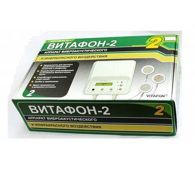 Аппарат Витафон-2 упаковка