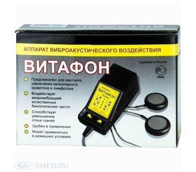 Виброакустический аппарат «Витафон» упаковка