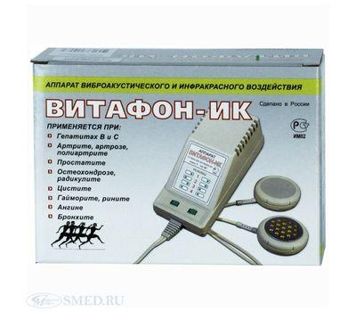 """Аппарат """"Витафон-ИК"""" упаковка"""