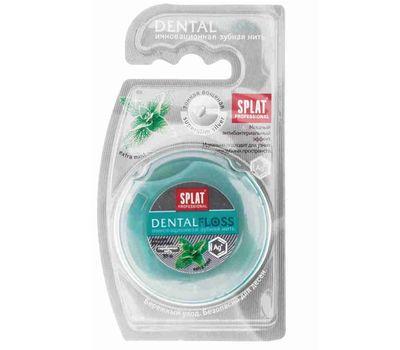 Зубная нить Splat Dental Floss мятная