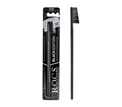 Зубная щетка ROCS Black Edition Classic Средняя