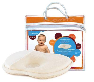Подушка с эффектом памяти для детей Luomma LumF-505