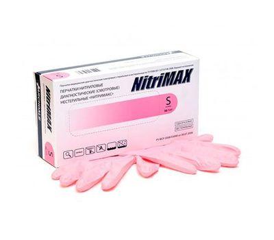 Смотровые нитриловые перчатки NitriMax Nitrile, розовые