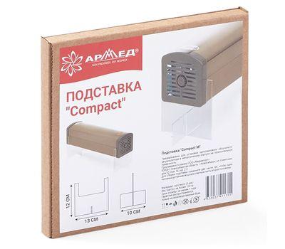 Подставка Армед Compact М