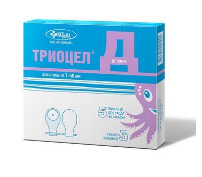 Однокомпонентный калоприемник Триоцел-Д