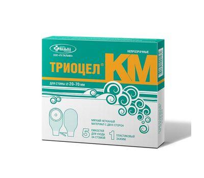 Однокомпонентный калоприемник Триоцел-КМ
